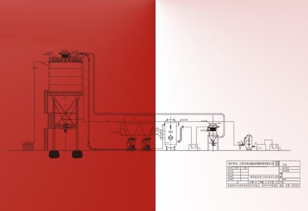 粉煤灰气力输送氮气循环利用系统