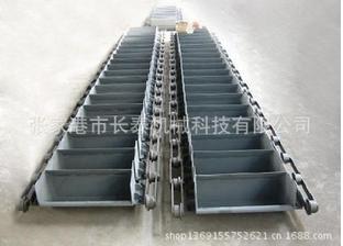 SD型槽式输送机